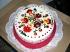 Otthon készítettek lakodalmas tortát, belecsapott a NAV